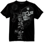 Rothco 80416 80416 Black Ink US Army Skull With Beret T-Shirt