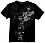 Rothco 80416 80416 Black Ink US Army Skull With Beret T-Shirt