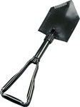 Rothco 839 Deluxe Tri-Fold Shovel
