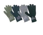 Rothco 8418 GI Wool Glove Liners