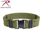 Rothco 9067 9067 9077 Olive Drab New Issue Marine Corps Style Quick Release Pistol Belt