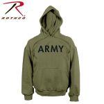 Rothco 9173 9173 9172 Rothco Army Pullover Hooded Sweatshirt