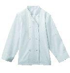 White Swan 18026 5 Star Ladies 8 Button Chef Jacket